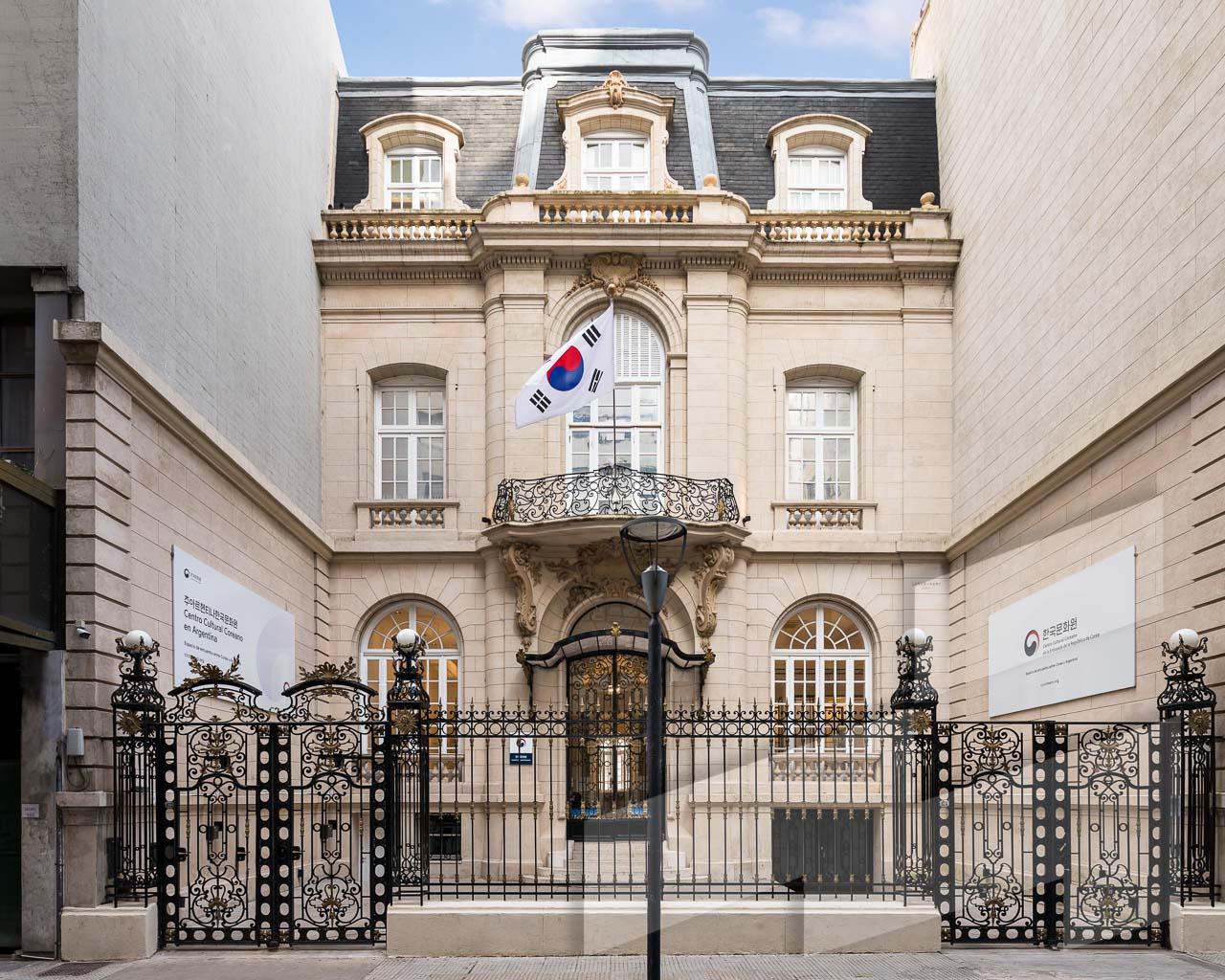 Foto de la arquitectura exterior del Palacio Bencich/Ex Residencia Hunter, Retiro, ciudad de Buenos Aires